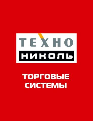 ТС ТехноНиколь
