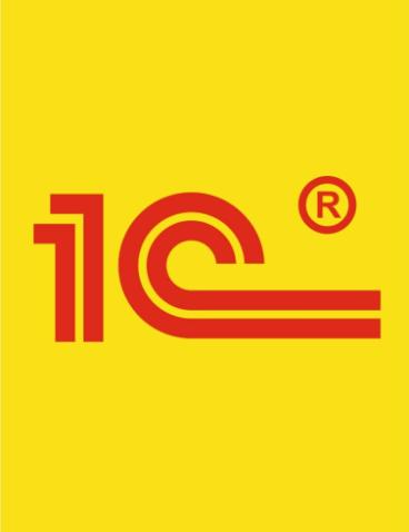 Фирма «1C»